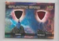 Guardians of the Galaxy Volume 2 #DM-12  Michael Rooker & Karen Gillan