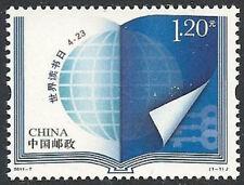 China 2011-7 World Reading Day stamp MNH
