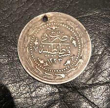 6 Kurus 1808 (1223) Mahmud II Silver Coin Free Shipping Worldwide