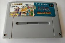 THE KING OF DRAGONS Super Famicom SNES SFC GAME Cartridge only tested-a1015-