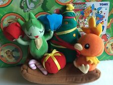 Pokemon Plush Torchic Roselia Christmas Tree Xmas Holiday Doll figure Tomy