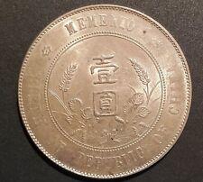"""China Republic 1927 1 Dollar """"Memento"""" - Silver - Incuse Edging - AU/UNC"""