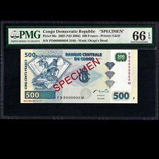 Congo 500 Francs 2002 ND 2004 Specimen PMG 66 GEM UNCIRCULATED EPQ P-96s