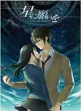 Wish Upon A Star | Hakuoki Doujinshi | Okita x Chizuru Yukimura | Hakuouki