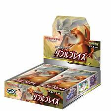 Pokemon Card Game Sun & Moon Expansion Pack Double Blaze BOX JAPANESE