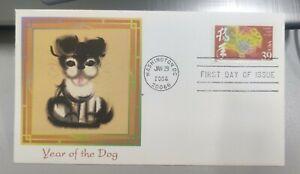 美国狗年邮票首日封 United States USA America 2006 Dog Chinese Lunar New Year Stamp FDC