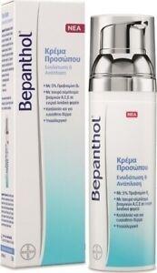 BEPANTHOL BAYER face cream 75 ml. Moisturization @ Regeneration.