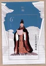 China 2017-24 Famous People Zhang Qian S/S 張騫