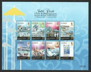 BRUNEI DARUSSALAM 2009 25TH ANNIV. NATIONAL DAY BLUE FRAME SOUVENIR SHEET MINT