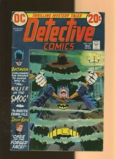 Detective Comics 433 VG 4.0 * 1 Book Lot * Batman! Jason Bard! Dick Dillin!