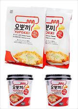 FORMAGGIO TORTA DI RISO topokki yopokki dalla Corea 2 Sacchetti x2 Tazze