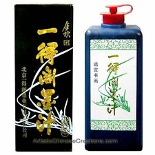 Chinese Calligraphy bottle Ink 100g