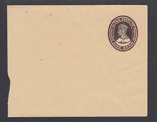 Burma, Japanese Occupation, H&G IB1 mint, 1942 1a KGVI envelope, Peacock ovpt