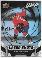 2019-20 Upper Deck MVP Hockey Laser Shots #S-1 Alexander Ovechkin