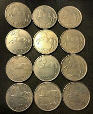 Vintage Norway Coin Lot - KRONE - HORSE SERIES - 12 COINS - FREE SHIPPING