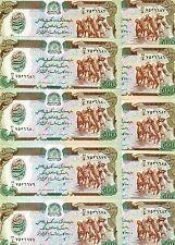 Lot 10 x 500 Afghanis,1991 Afghanistan Pick 60c UNC