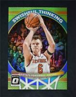 2017-18 Donruss Optic Lime Green Swishful Thinking Kristaps Porzingis /175