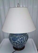Ralph Lauren Table Lamp Blue White Ginger Jar Chinoiserie Asian Urn