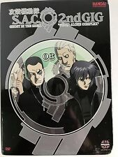 Ghost in the Shell Stand Alone Complex Volume 3 Special Edition DVD Set Sealed