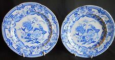 PAIR OF EARLY  MASON'S PATENT IRONSTONE PEARLWARE  CHINA PLATES ~ VERY FINE !
