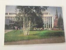 CPSM Russie - Moscou - Le Kremlin Palais des congrès