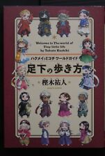 JAPAN Takuto Kashiki: Hakumei and Mikochi World Guide Book Ashimoto no Arukikata