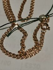 585 or 14 ct Russian Rose Gold Chain 7.97 gr. The length - 55 cm. (Diamond cut)