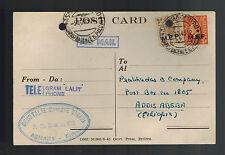 1944 England MEF Asmara Eritrea Postcard Cover to Addis Ababa Ethiopia 2