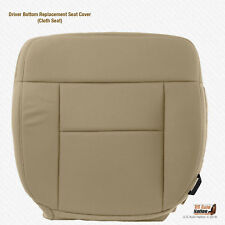 2004 - 2008 Ford F150 Driver Side Bottom All TAN CLOTH Replacement Seat Cover