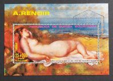 """Äquatorialguinea: Michel Block-Nr. 55 """"Akte von Renoir"""" aus 1973, gestempelt"""
