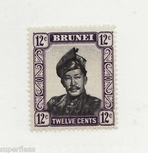 1952 Brunei Sc# 90 ** MNH f/vf Sultan Omar Ali Saifuddien II postage stamp