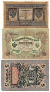 3 Russian Notes - 1898 1Ruble, 1905 3 Rubles & 1909 5 Rubles - Free U.S. S/H