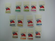 China Tawian 1981 Definitives Flag  Stamps Set