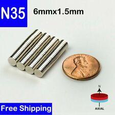 25-100Pcs  6mm x 1.5mm 1/4