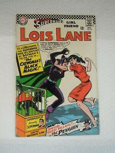 Superman's Girlfriend Lois Lane 1966 #70  1st Silver Age Cat Woman Fine FN/VF