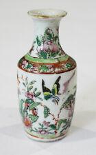 Antique Chinese Porcelain Miniature Vase  9cm