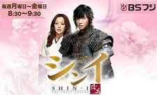 Korean Drama with Japanese subtitle - No English subtitle 信義 神医 セット(12枚) 2012年
