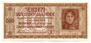Ukraine German Occupation WWII  Ukrainian Central Bank 10 Karbowanez 1942 VF