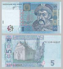 Ukraine 5 Hryven 2013 unz.