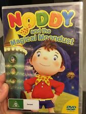 Noddy And The Magical Moondust NEW/sealed region 4 DVD (kids / children's)