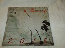 VG Cond 2015 Cathay Bank Lin Feng Mian 林風眠 Chinese Art Wall Calendar Mb