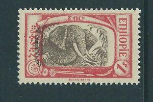 Ethiopia,1919,Elephant,Center´s shift,MNH,Sc,Mi-not listed