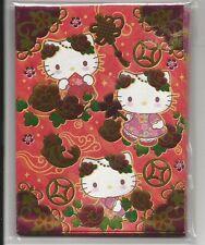Sanrio Hello Kitty Mini Envelopes For Gift Card Money No. 12