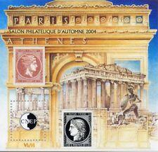 TIMBRE FRANCE BLOC FEUILLET CNEP N° 42 ** SALON PHILATELIQUE PARIS FRANCE GRECE