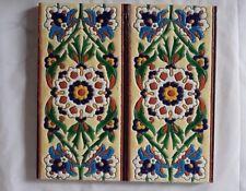 STUNNING LARGE FRENCH ARABESQUE PERSIAN SYMMETRICAL DESIGN  ANTIQUE TILE