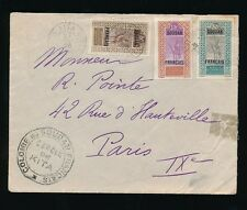 FRENCH SAHARA MALI 1928 OFFICIAL AOF CAMELS...COLONIE HANDSTAMP KITA DISTRICT