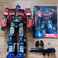 Transformers Optimus Prime God of War SS38 Movie Version Oversized Action Figure