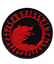Yin Yang Wolf Patch Viking Compass Iron/Sew on Patch