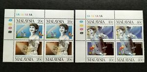 1987 Malaysia International Conference Drug Abuse Stamps x2 sets MNH OG (Lot A)