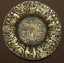 Antique Small Islamic handcrafted ornate brass plate
